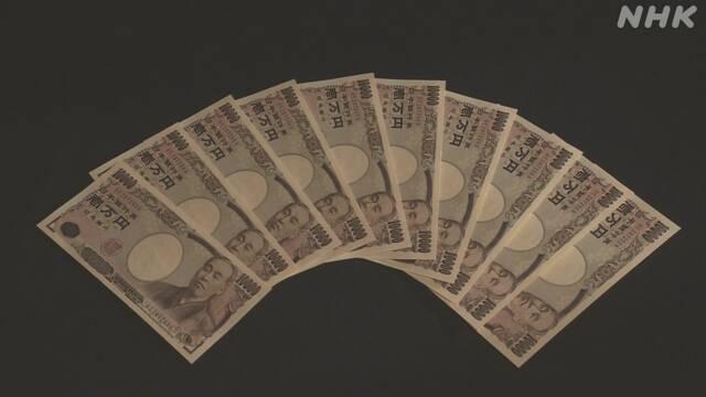 首相 10万円給付へ補正予算案組み替え方針 自民幹部に伝える Nhkニュース