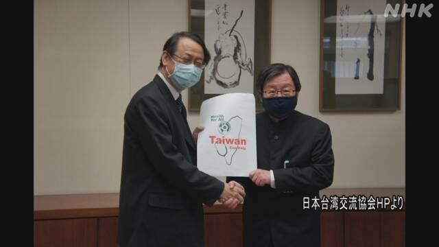 台湾 コロナ ウイルス