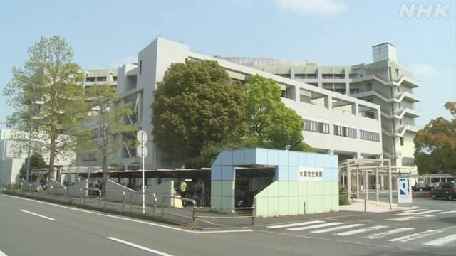 病院 神奈川 コロナ