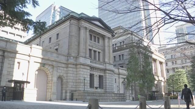 日銀 追加の金融緩和検討 きょう金融政策決定会合 新型コロナ   NHK ...