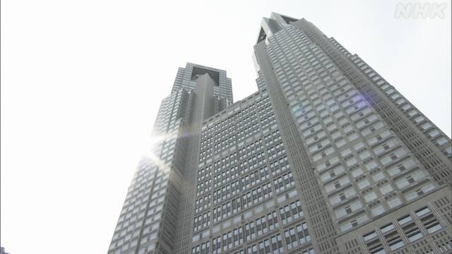 自主休業の理容店と美容室に給付金支給へ 東京都 1店舗15万円 Nhkニュース