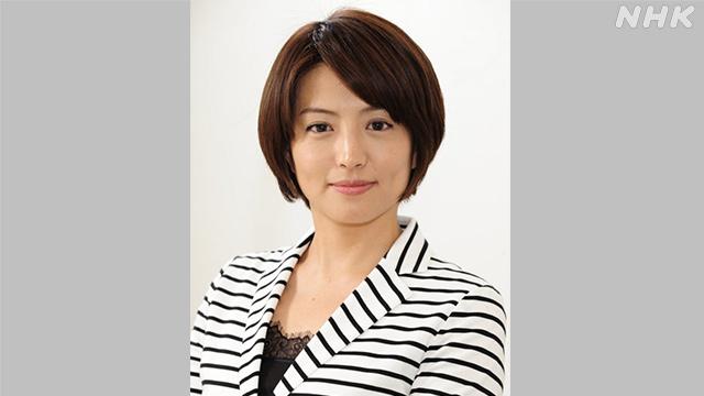フリーアナウンサー 赤江珠緒さん 肺炎で入院 新型コロナ | NHKニュース