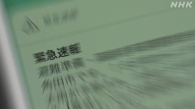 ウイルス 北海道 速報 コロナ
