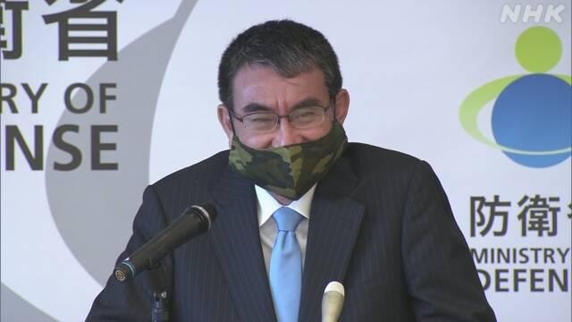 大臣 会見 防衛