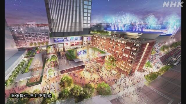 """A sense of crisis"" in the redevelopment plan of Yokohama City Hall"