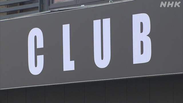 ナイト クラブ コロナ