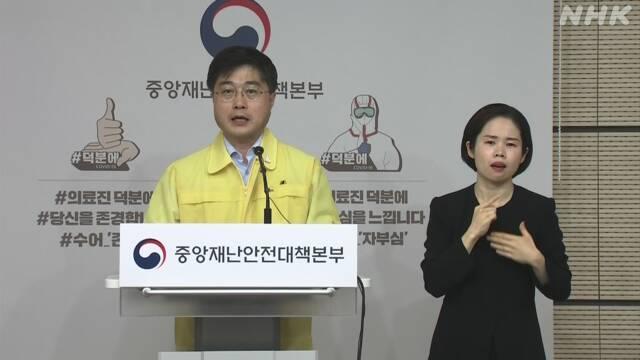 韓国 ニュース お ー る じゃん る