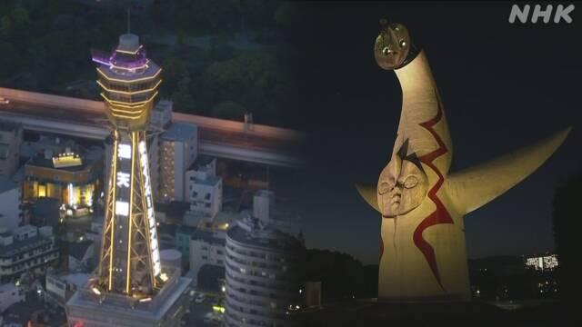 コロナ アップ 通天閣 ライト 「赤信号」の大阪に通天閣の「青」 医療従事者へ感謝のライトアップ