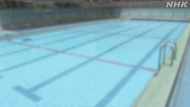 小中学校の水泳授業 中止を容認 大分市教委 新型コロナ