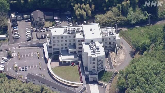 松山 コロナ 病院