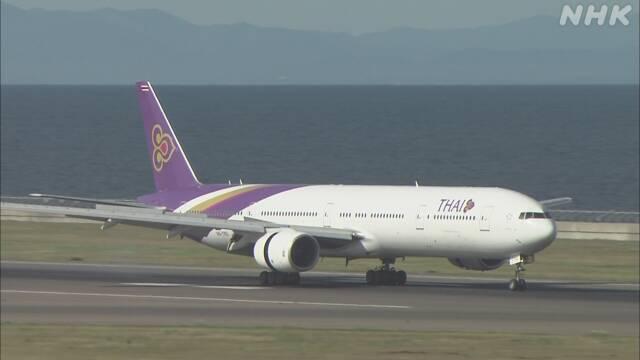 国際 航空 破綻 タイ
