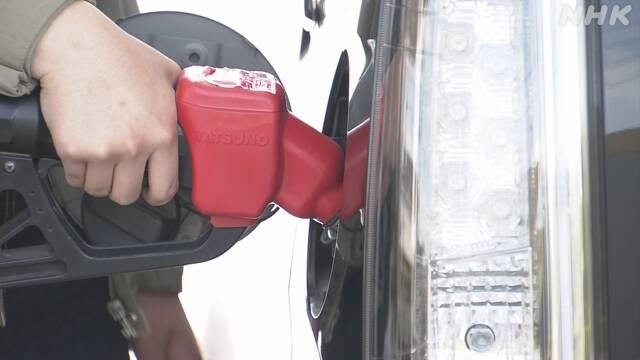 ガソリン 価格 来週