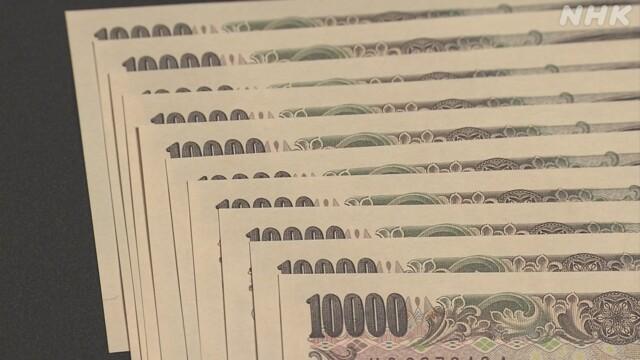 川口 市 10 万 円 給付