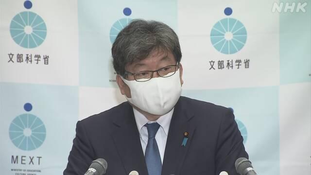 文科省 学校再開に向けコロナ感染予防マニュアル作成 | NHKニュース