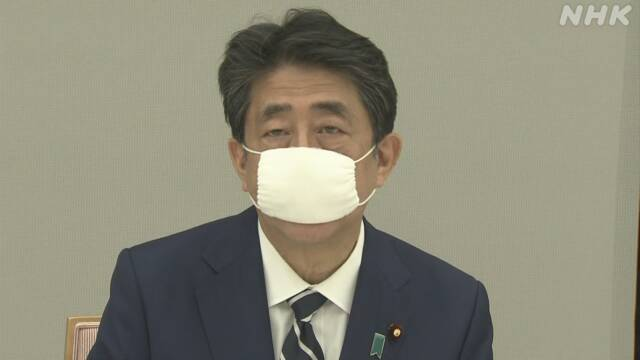緊急事態宣言 全国で解除を正式決定 政府対策本部 | NHKニュース