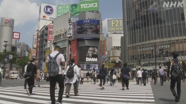 宣言解除後の初の週末 30日の人出 前週と比べ増加 東京 コロナ | NHK ...