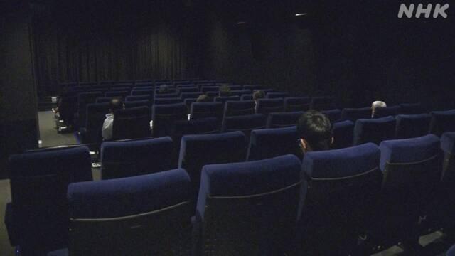 東京 映画館が約2か月ぶり営業再開 客どうしの間隔保って上映 | NHK ...