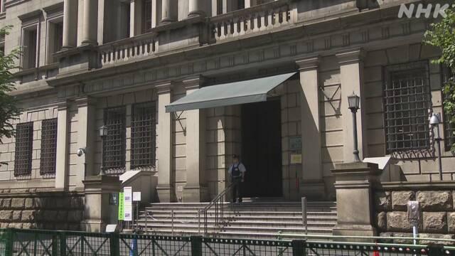 日銀 上場投資信託の購入4兆4000億円余 早くも去年の額超える   NHK ...
