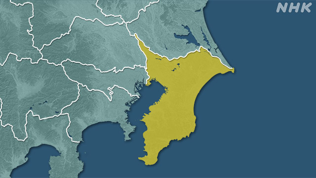 千葉県 22人の感染確認 20人以上は4月23日以来 新型コロナ | NHKニュース