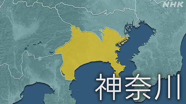 感染 速報 者 数 コロナ 神奈川 新型コロナ:新型コロナ、感染急増前に「アラート」 神奈川県
