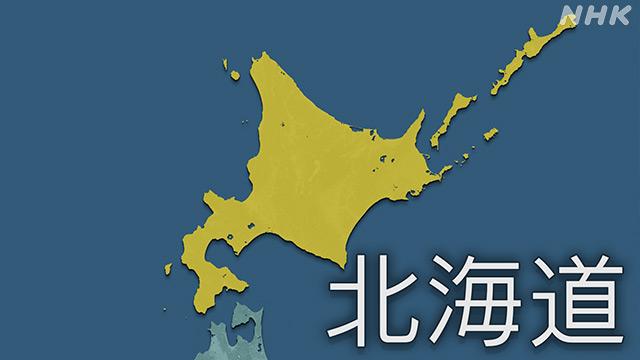 北海道 新たに3人感染 道内計1339人に 新型コロナ   NHKニュース