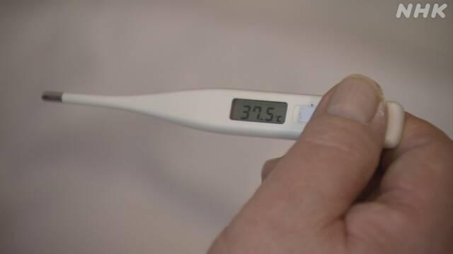 体温 37 度 コロナ 新型コロナ感染を疑うべき体温の基準と発熱した時の対処法|ICheckNAV...