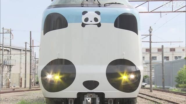 JR西日本「パンダくろしお」新車両公開