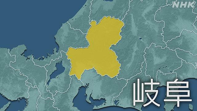 岐阜 さらに8人感染確認 21日は14人に 新型コロナウイルス | NHKニュース