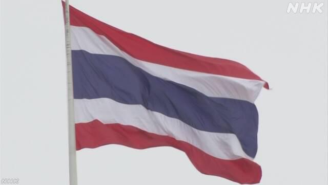 非常 宣言 タイ 事態