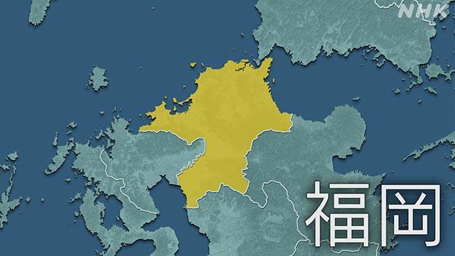ウイルス コロナ 最新 県 福岡