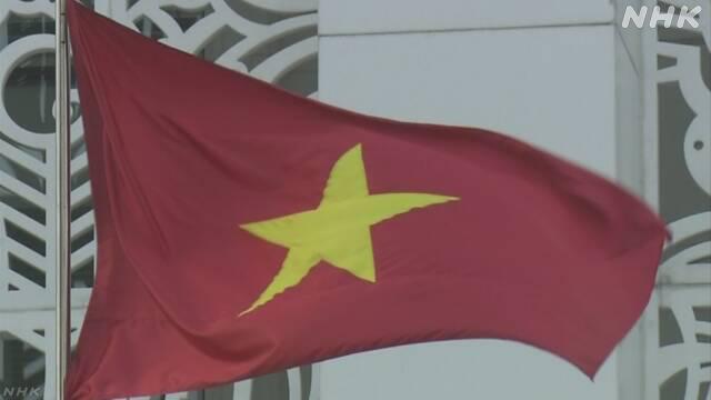 入国 ベトナム コロナ