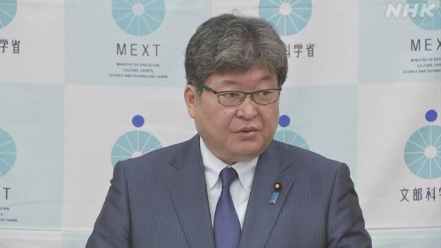 外国人留学生再入国へ「大学はコロナ対策徹底を」萩生田文科相