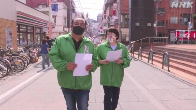 東京都の営業時間短縮要請 商店街が協力呼びかけるチラシ配布