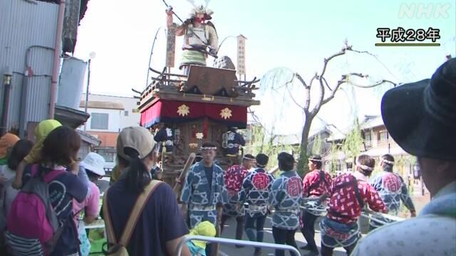 コロナ 秋祭り 巡行行事が中止に 名張秋祭り