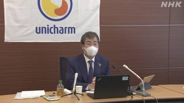 チャーム 予約 ユニ マスク