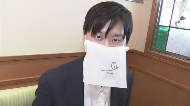マスク 中国 ナプキン