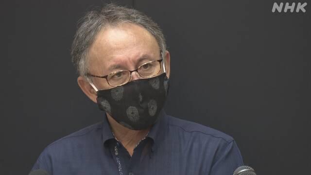 沖縄 玉城知事「PCR対象を限定 医療資源を重症者対応に集中」