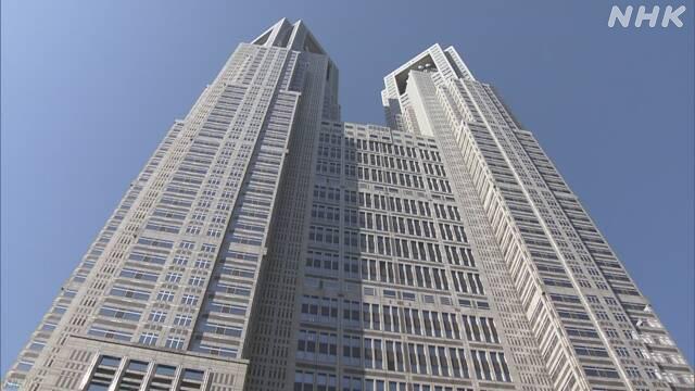 東京都 新型コロナ患者受け入れの医療機関に支援金支給へ | NHKニュース