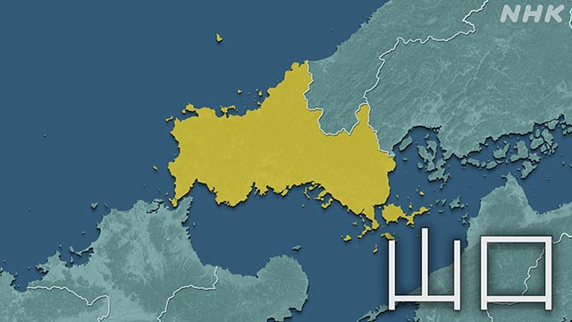 山口県 新型コロナ 6人感染確認 県内在住者や大阪からの女性 | NHKニュース