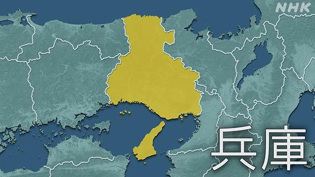兵庫県 新型コロナ 新たに48人感染確認 | NHKニュース