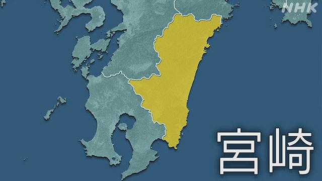 宮崎県 新型コロナ 新たに6人感染確認 | NHKニュース