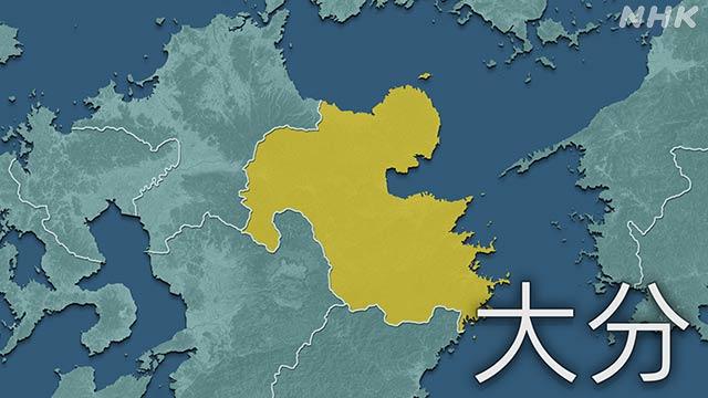大分県 新型コロナ 新たに7人感染確認 | NHKニュース