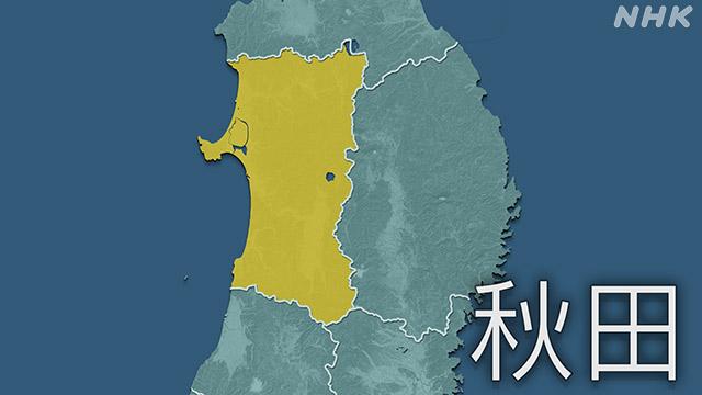 秋田市 新型コロナ 新たに1人感染確認 | NHKニュース