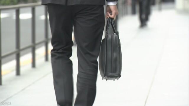 新型コロナ影響で大卒求人倍率大幅低下 | NHKニュース