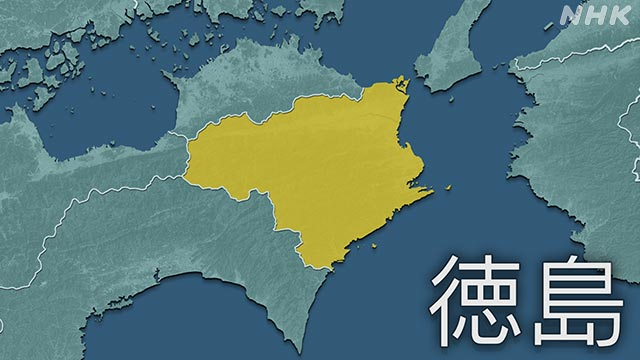 徳島県 新型コロナ 2人の感染確認 県内計60人に | NHKニュース