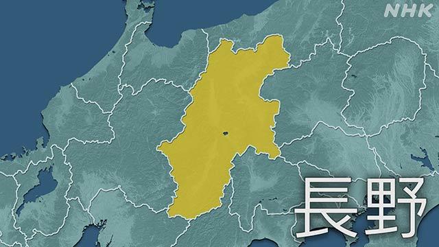 長野県 新型コロナ 新たに1人の感染確認 県内132人に | NHKニュース