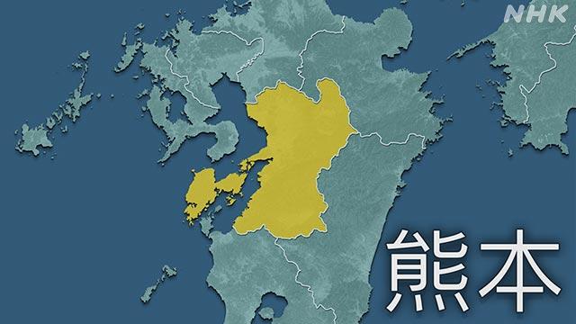 熊本県 新型コロナ 新たに3人の感染確認 県内延べ357人に | NHKニュース