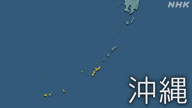 沖縄県 新型コロナ 3人が死亡 52人の感染確認 | NHKニュース