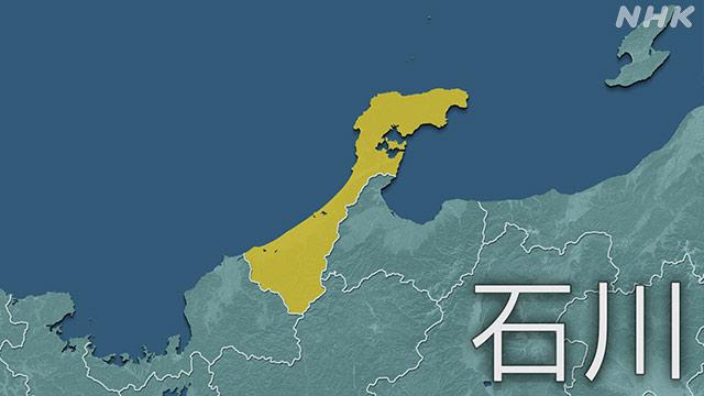 石川県 新型コロナ 新たに12人感染確認 県内計376人に | NHKニュース