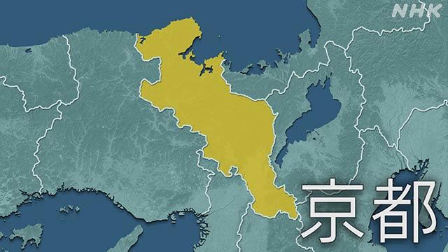 京都府 新型コロナ 新たに8人感染確認 府内計991人に | NHKニュース